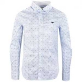 Рубашки Армани: простота плюс совершенство