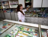 Аптеки завышают цены на препараты, участвующие в программе