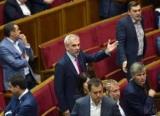 Противники медицинской реформы в Раде зарегистрировали проект постановления о его отмене