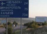ООН: в оккупированном Крыму меняется демографическая ситуация
