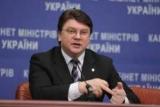 Сборная Украины по биатлону решила бойкотировать Чемпионат мира в России