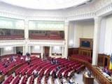 Верховная Рада продолжает рассматривать поправки к законопроекту о реформе медицинской